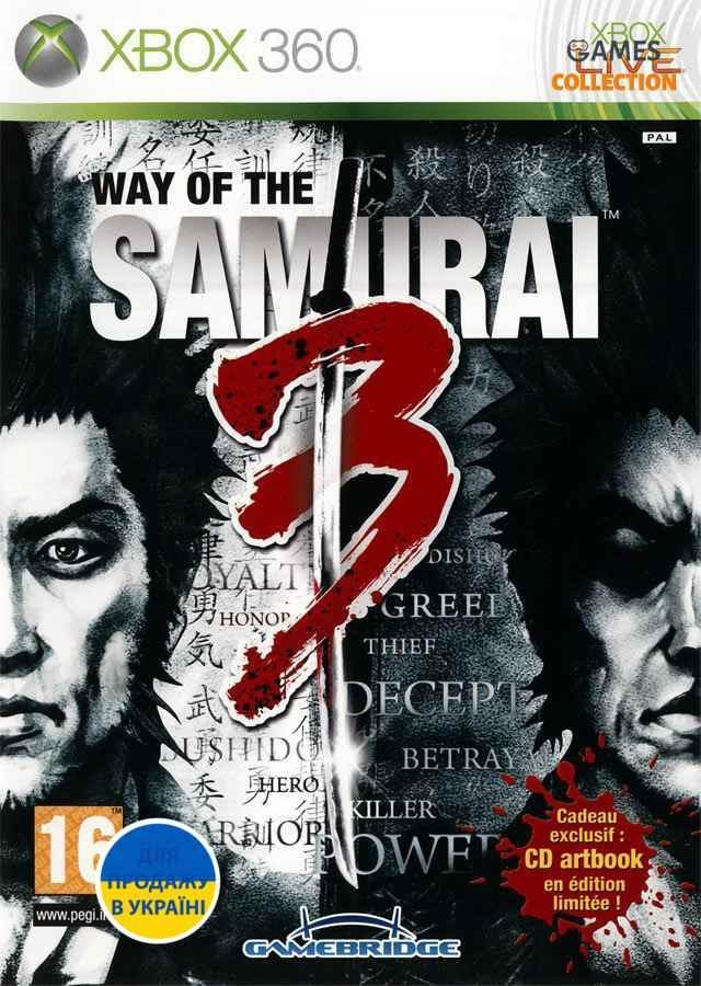 Way of the Samurai 3 (XBOX360)-thumb
