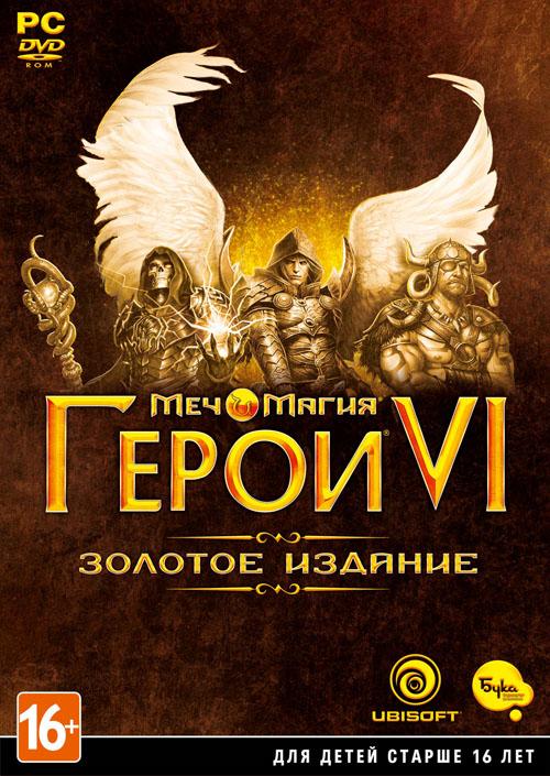 Меч и Магия: Герои VI. Золотое издание (DVD-Box)-thumb