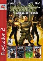 Сборник игр 4в1: Project: Snowblind-thumb