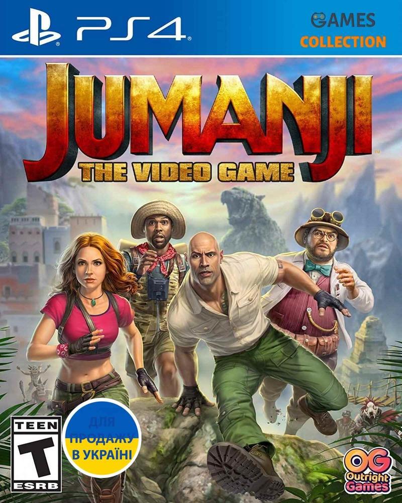 Jumanji: The Video Game (PS4)-thumb