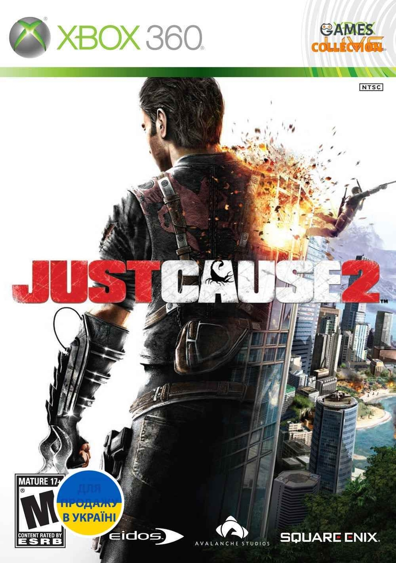 Just Cause 2 (Xbox 360/Xbox One) Б/У-thumb