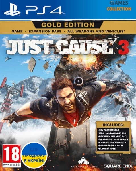 Just Cause 3: Gold Edition (PS4) Б/У-thumb