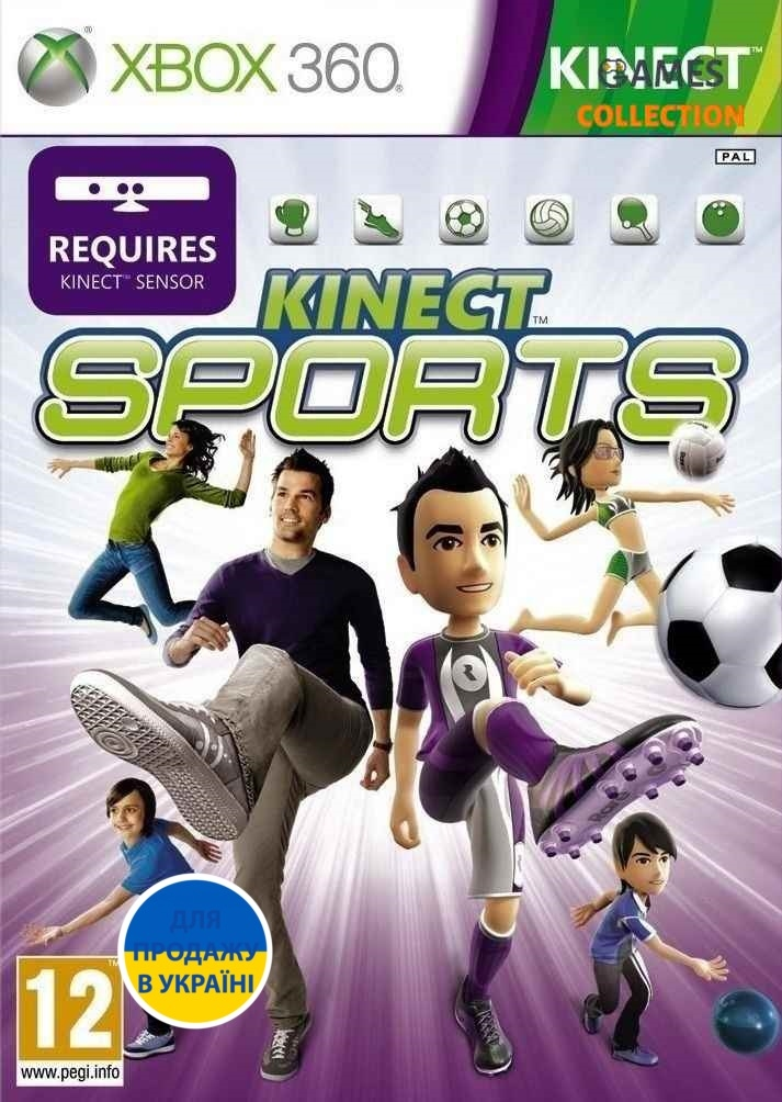 Kinect Sports (Xbox 360)-thumb