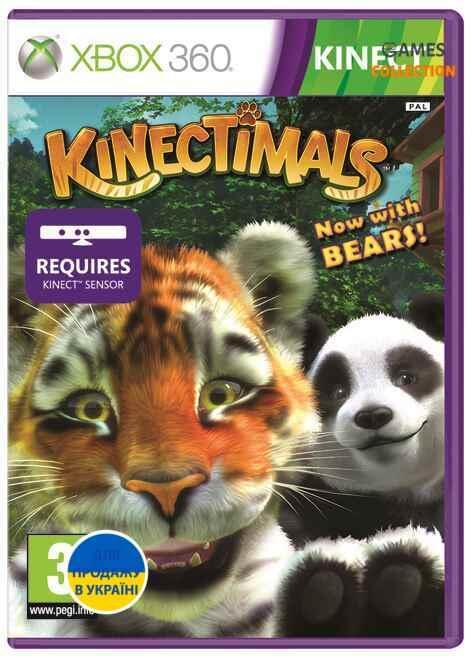 Kinectimals(XBOX360)-thumb