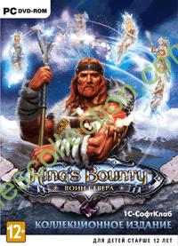 King's Bounty: Воин Севера. Коллекционное издание-thumb
