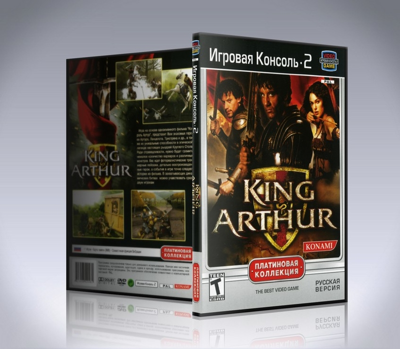 King arthur (ps2)-thumb