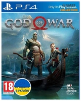 God of War (PS4)-thumb