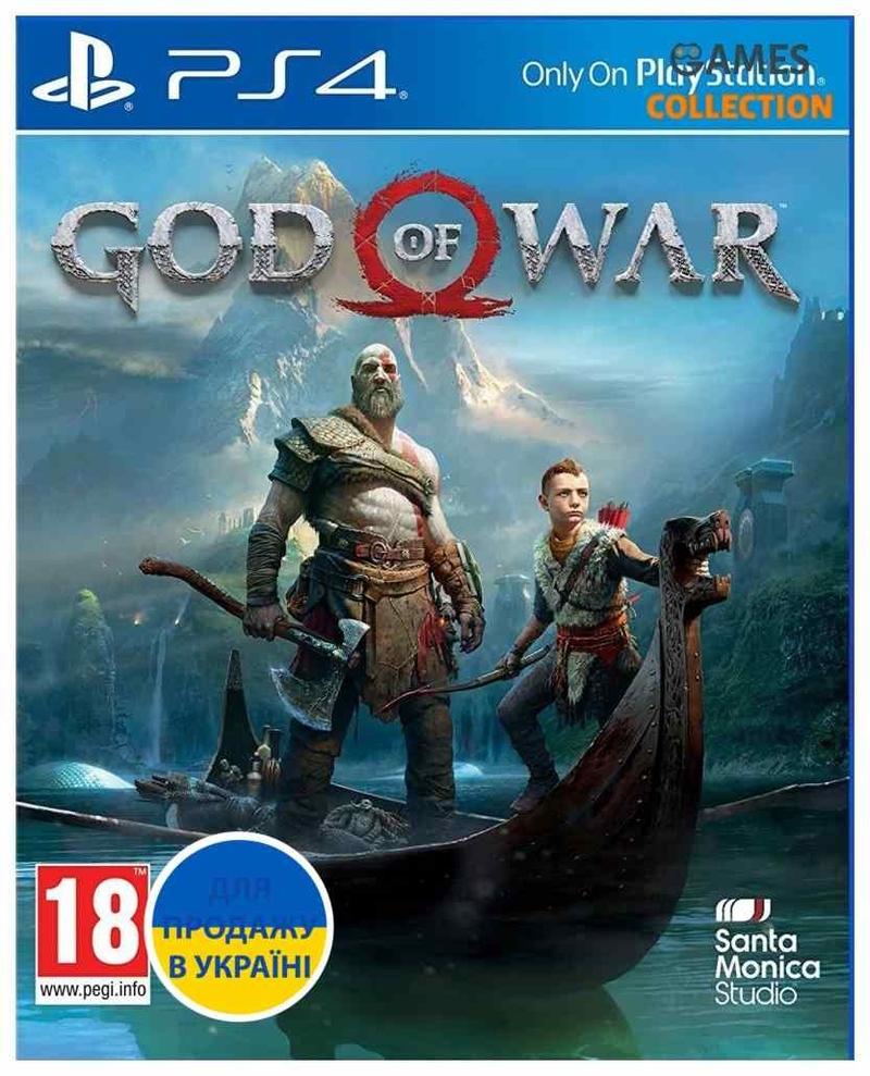 God of War (PS4)-thumb
