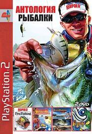 Сборник игр 6в1:Антология Охоты и Рыбалки-thumb