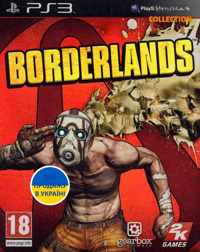 Borderlands (PS3)-thumb