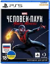 Spider-Man: Miles Morales Б.У (PS5) RUS-thumb