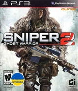 Sniper 2: Ghost Warrior (PS3)-thumb