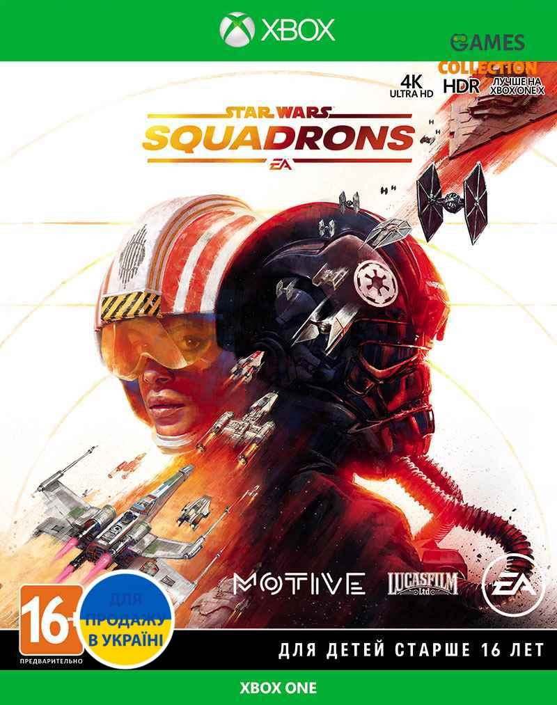 Star Wars Squadrons (XBox One)-thumb
