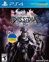Dissidia: Final Fantasy NT Limeted Edition (PS4)-thumb