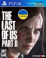 The Last of Us 2 : Part II  (PS4)-thumb