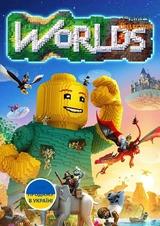 LEGO Worlds (PC) КЛЮЧ-thumb
