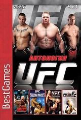 Сборник игр 5в1: UFC Best: UFC Sudden Inpact-thumb