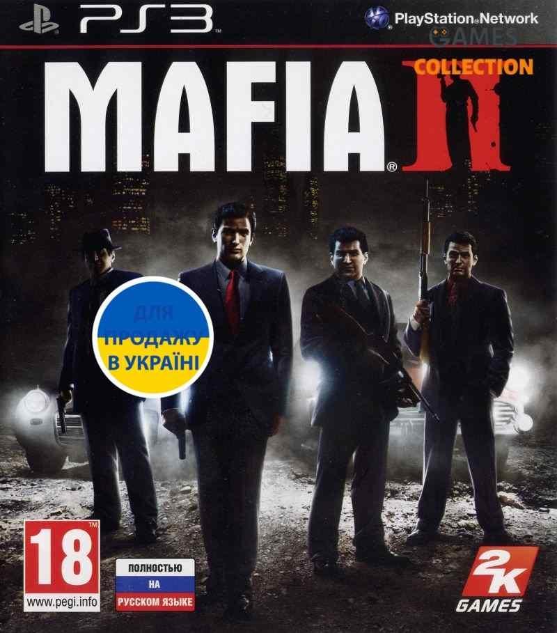 Mafia 2 (PS3)-thumb