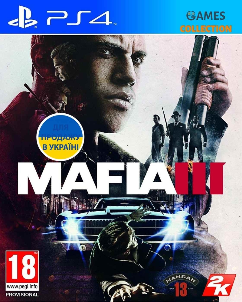 Mafia III (PS4)-thumb
