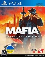 Mafia: Definitive Edition (PS4)-thumb
