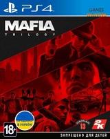 Mafia: Trilogy (PS4)-thumb