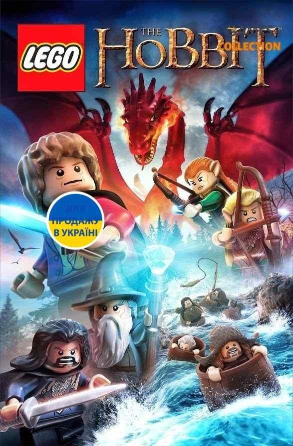 LEGO THE HOBBIT (РС) КЛЮЧ-thumb