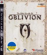 Elder Scrolls IV: Oblivion (PS3)-thumb