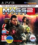 Mass Effect 2 (PS3)-thumb