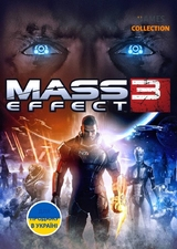 Mass Effect 3 (PC) КЛЮЧ-thumb