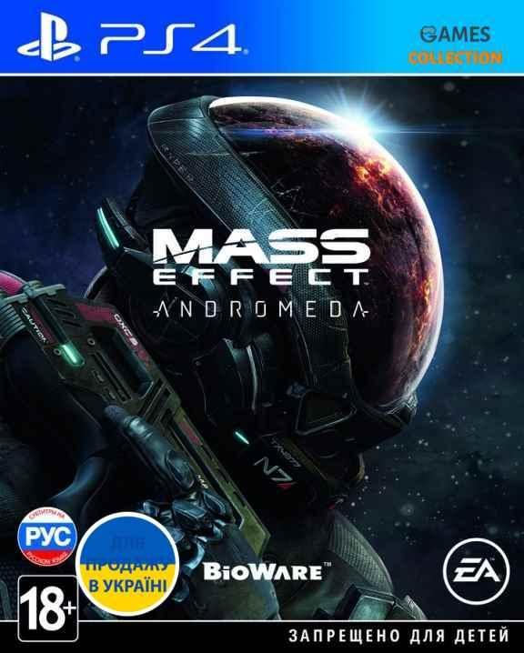 Mass Effect: Andromeda (PS4)-thumb