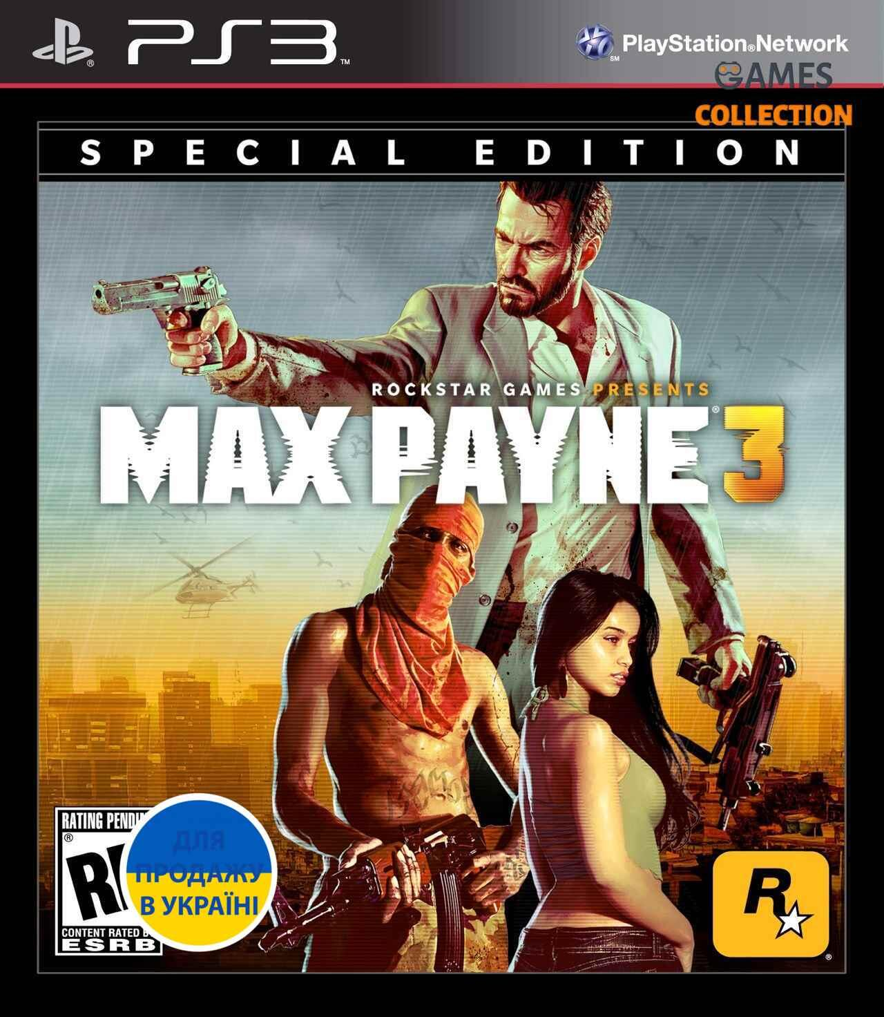 Max Payne 3: Special Edition-thumb