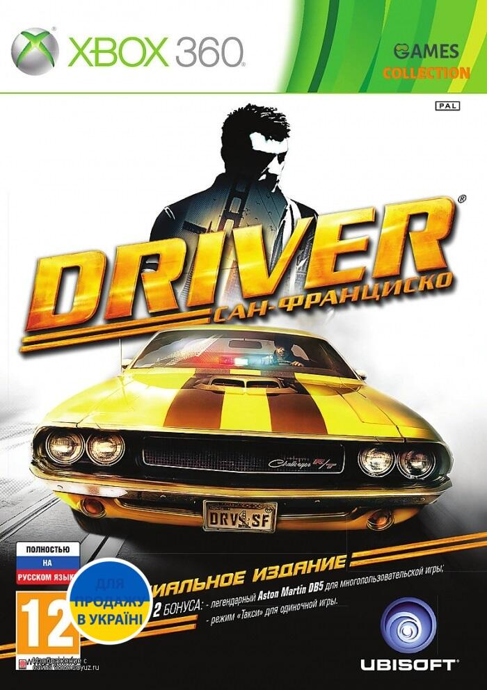 Driver: San Francisco(XBOX360)-thumb
