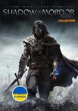 Middle-Earth: Shadow of Mordor (PC) КЛЮЧ-thumb