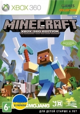 Minecraft (XBOX360)-thumb