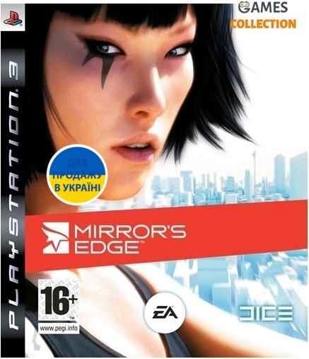 Mirror's Edge (PS3)-thumb