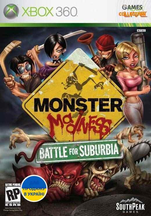 Monster Madness: Battle for Suburbia (XBOX 360) Б/У-thumb
