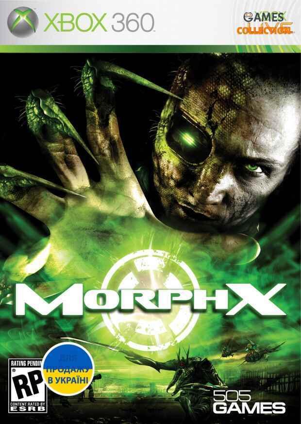 MorphX(XBOX360)-thumb