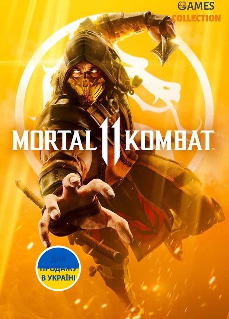 Mortal Kombat 11 (PC) КЛЮЧ-thumb
