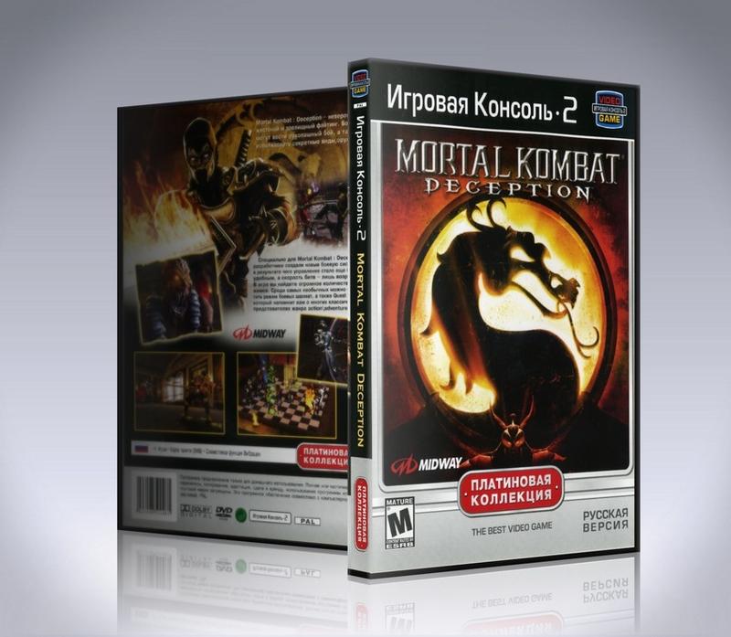 Mortal Kombat Deception (ps2)-thumb