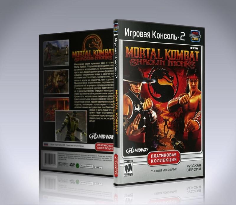 Mortal kombat shaolin monks for (ps2)-thumb