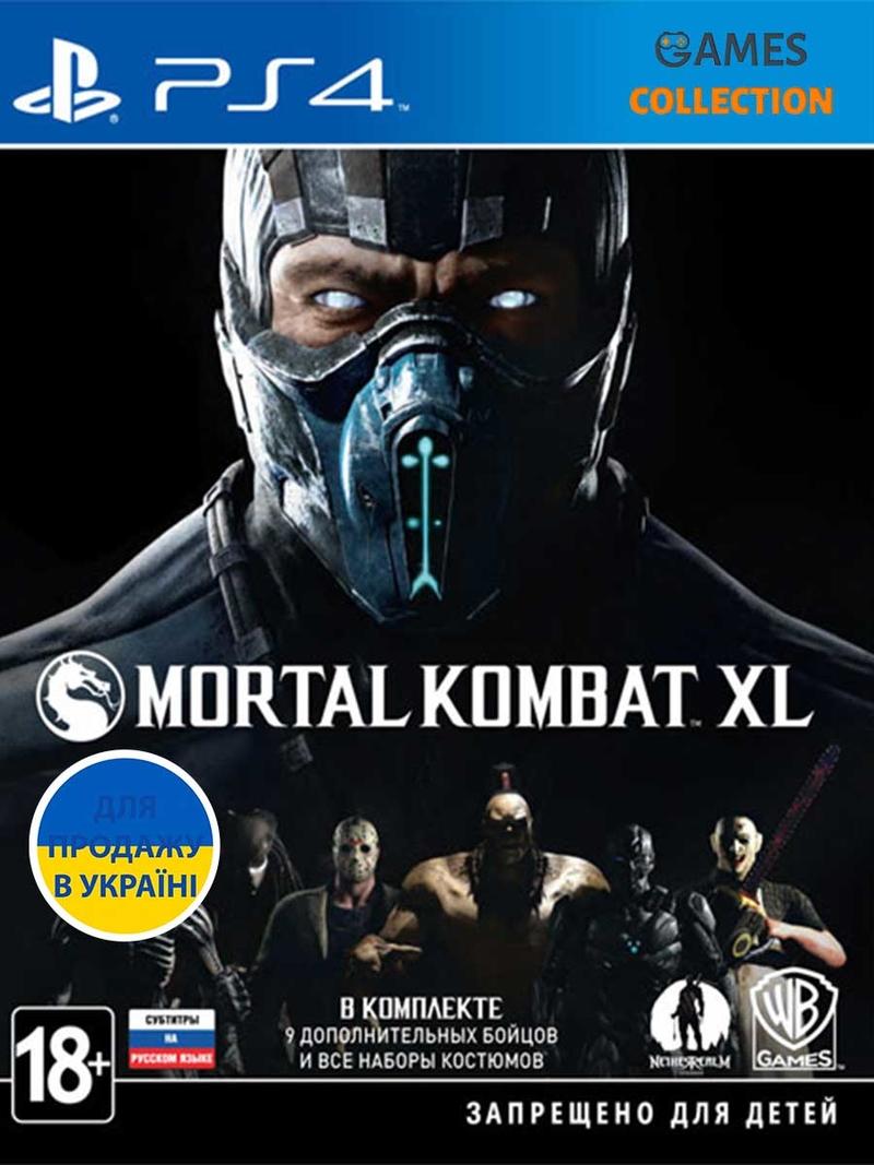 Mortal Kombat XL (PS4)-thumb