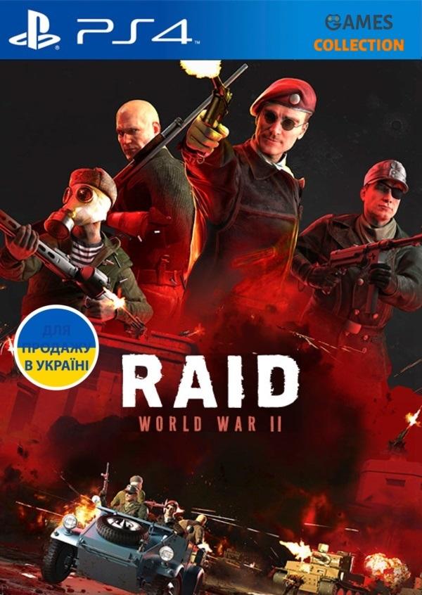 RAID WWII (PS4)-thumb