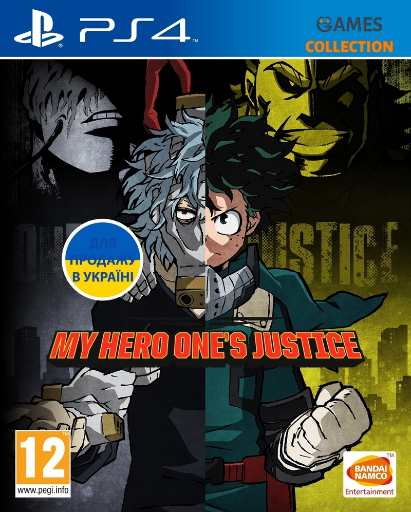 My Hero: One's Justice (PS4)-thumb