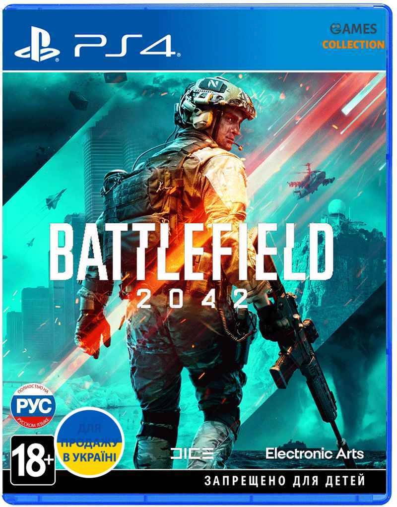 Battlefield 2042 (PS4)-thumb