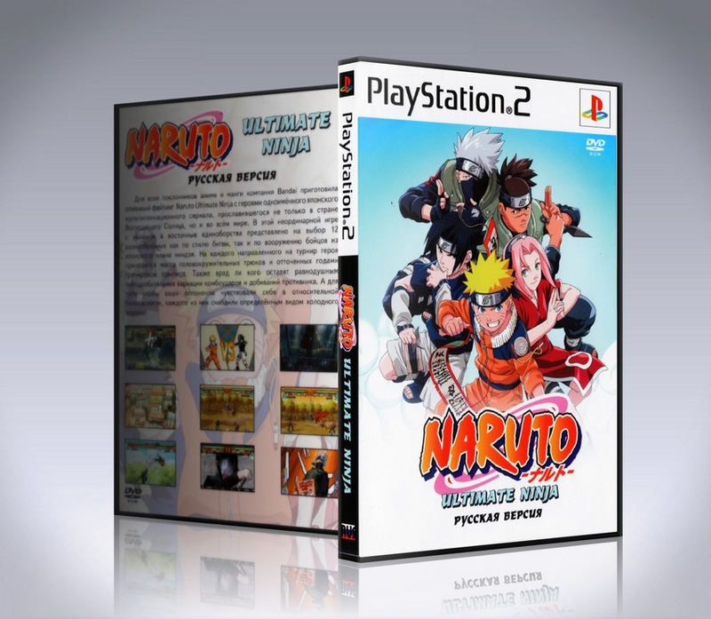 Naruto Ultimate Ninja (ps2)-thumb