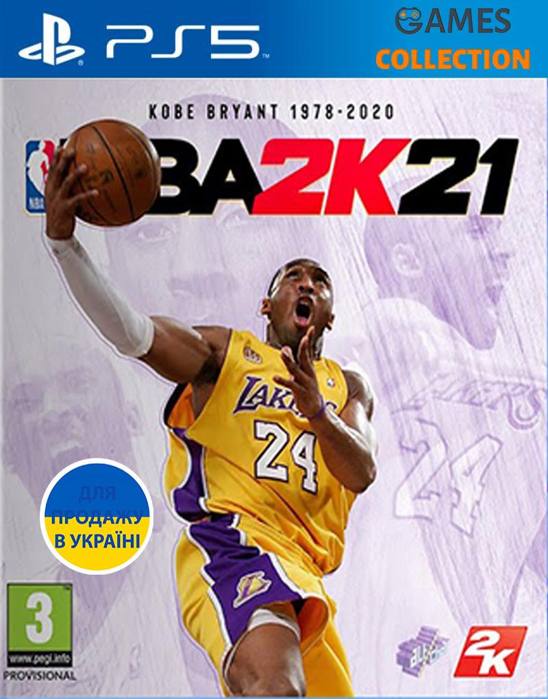 NBA 21 (PS5)-thumb