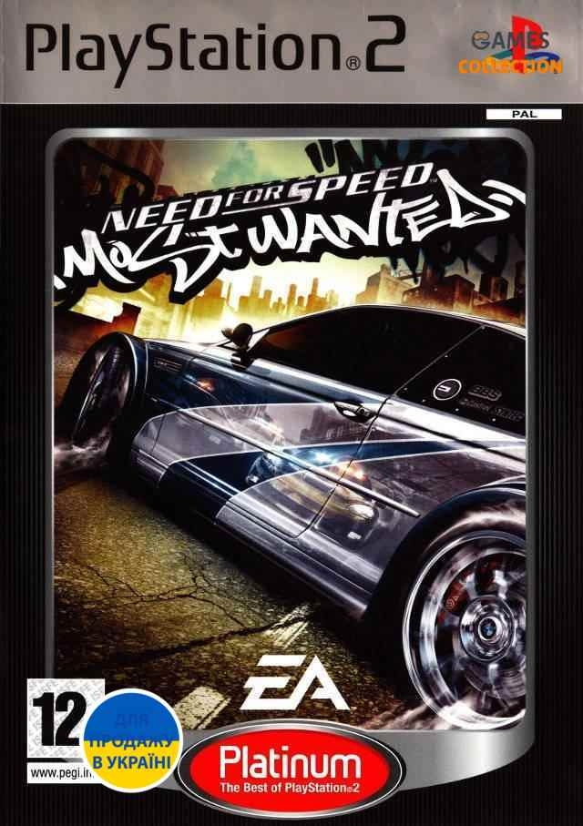 Need for Speed: Most Wanted (PS2)-thumb
