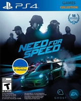 Need for Speed 2015 (PS4)-thumb