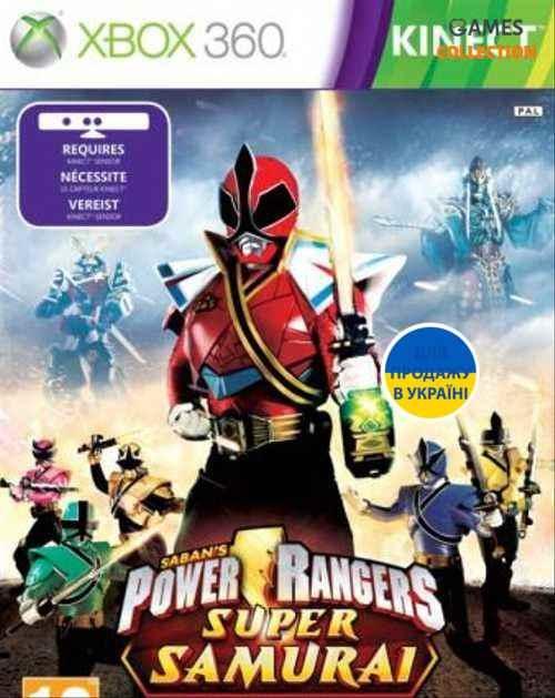 Power Rangers: Super Samurai (XBOX360)-thumb