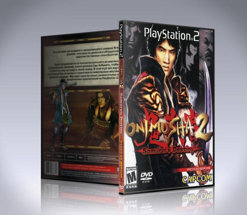 Onimusha 2 Samurais Destiny (ps2)-thumb